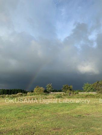 虹 − ボイボイキャンプ場