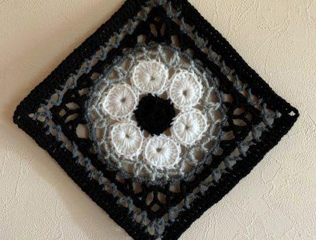 Bluebill's Nest - Kalevala CAL